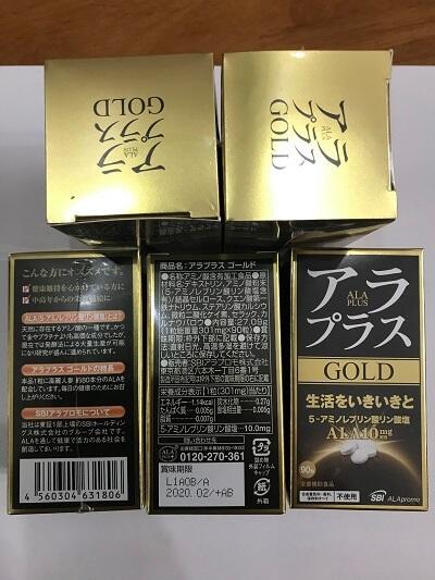 Thuốc tiểu đường Ala Plus Gold - Biệt dược hoàn hảo của dân tiểu đường
